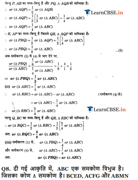 9 Maths Chapter 9 Optional Exercise 9.4 all questions guide