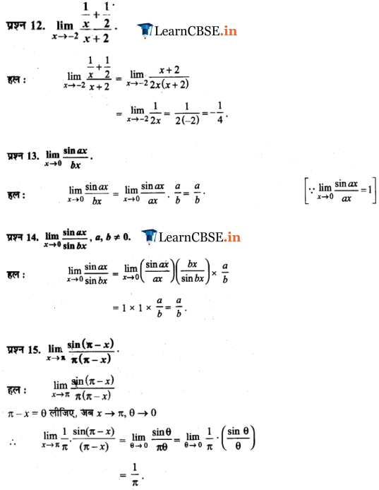11 Maths Exercise 13.1