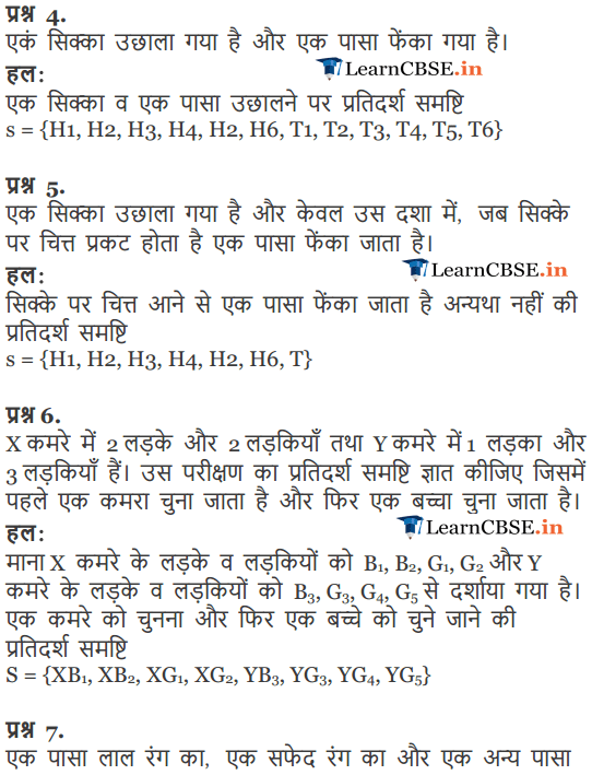 NCERT Solutions for Class 11 Maths Chapter 16 Probability (प्रायिकता)