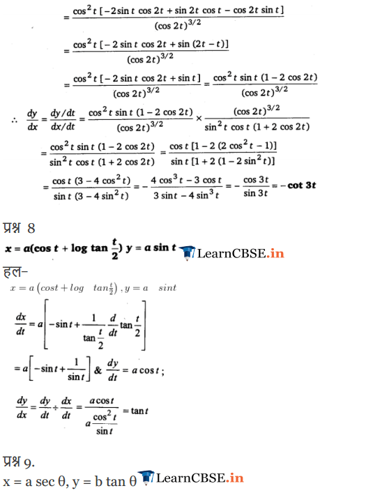 NCERT Solutions for Class 12 Maths Chapter 5 Exercise 5.6 in Hindi medium