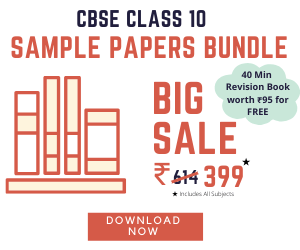 CBSE Class 10 Sample Papers Bundle