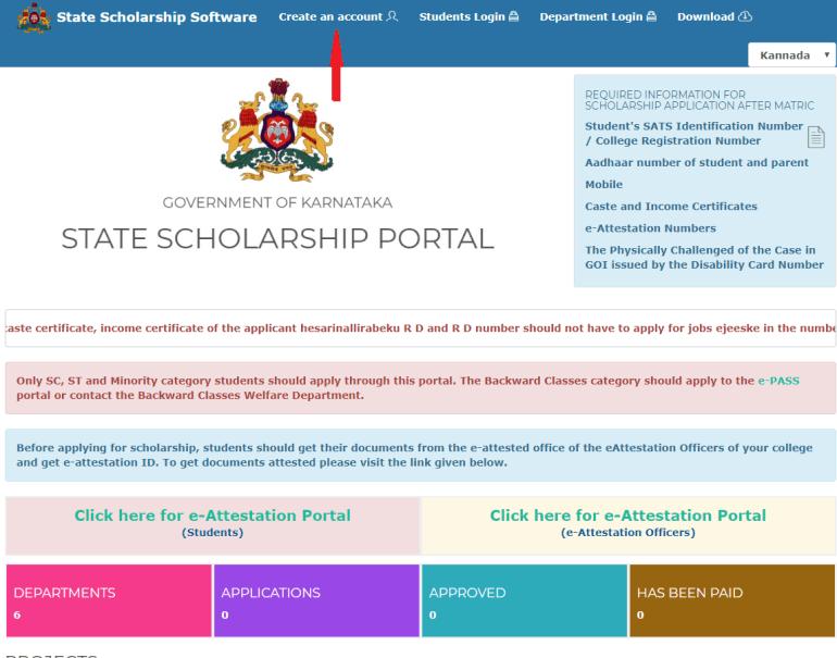 SSP Portal