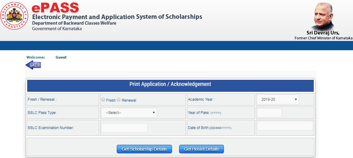 Vidyasiri Scholarship Application
