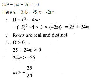 ML Aggarwal Class 10 Solutions for ICSE Maths Chapter 5 Quadratic Equations in One Variable Chapter Test