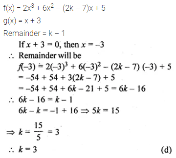ML Aggarwal Class 10 Solutions for ICSE Maths Chapter 6 Factorization MCQS