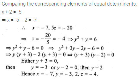 ML Aggarwal Class 10 Solutions for ICSE Maths Chapter 8 Matrices Ex 8.1