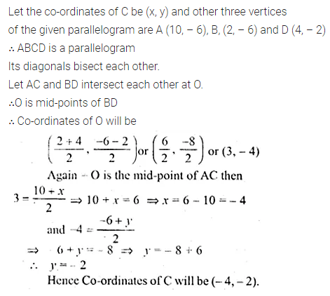 ML Aggarwal Class 10 Solutions for ICSE Maths Chapter 11 Section Formula Chapter Test