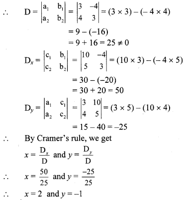 Maharashtra Board Class 10 Maths Solutions Chapter 1 Linear Equations in Two Variables Practice Set Ex 1.3 5