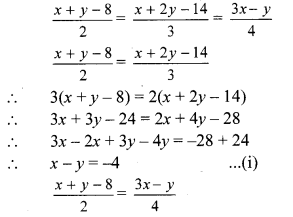 Maharashtra Board Class 10 Maths Solutions Chapter 1 Linear Equations in Two Variables Problem Set 21