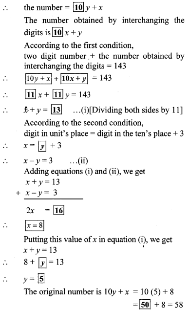 Maharashtra Board Class 10 Maths Solutions Chapter 1 Linear Equations in Two Variables Problem Set 35