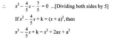 Maharashtra Board Class 10 Maths Solutions Chapter 2 Quadratic Equations Practice Set 2.3 7