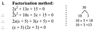 Maharashtra Board Class 10 Maths Solutions Chapter 2 Quadratic Equations Practice Set 2.4 10