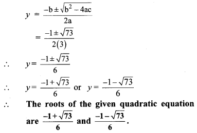 Maharashtra Board Class 10 Maths Solutions Chapter 2 Quadratic Equations Practice Set 2.4 5