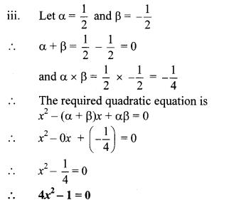 Maharashtra Board Class 10 Maths Solutions Chapter 2 Quadratic Equations Practice Set 2.5 3