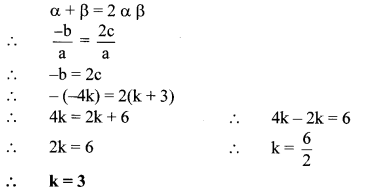 Maharashtra Board Class 10 Maths Solutions Chapter 2 Quadratic Equations Practice Set 2.5 5