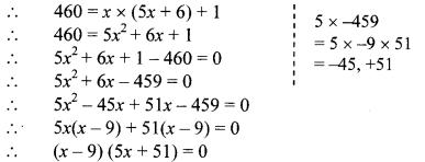 Maharashtra Board Class 10 Maths Solutions Chapter 2 Quadratic Equations Practice Set 2.6 5
