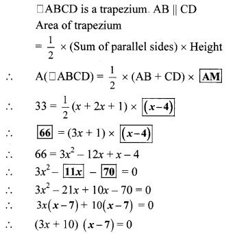 Maharashtra Board Class 10 Maths Solutions Chapter 2 Quadratic Equations Practice Set 2.6 7