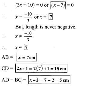 Maharashtra Board Class 10 Maths Solutions Chapter 2 Quadratic Equations Practice Set 2.6 8