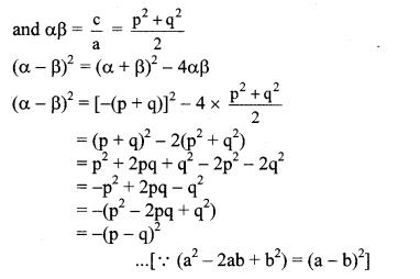 Maharashtra Board Class 10 Maths Solutions Chapter 2 Quadratic Equations Problem Set 2 8
