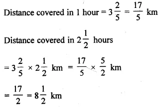 Selina Concise Mathematics Class 6 ICSE Solutions Chapter 14 Fractions Revision Ex 62