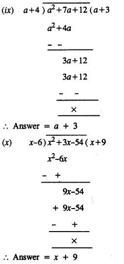 Selina Concise Mathematics Class 8 ICSE Solutions Chapter 11 Algebraic Expressions (Including Operations on Algebraic Expressions) Ex 11D 47