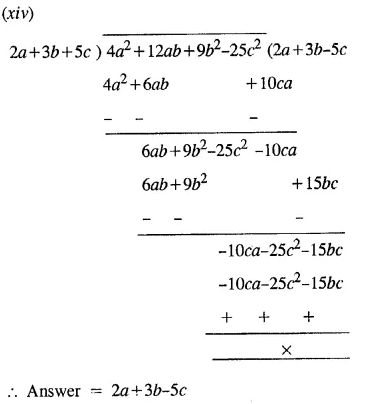 Selina Concise Mathematics Class 8 ICSE Solutions Chapter 11 Algebraic Expressions (Including Operations on Algebraic Expressions) Ex 11D 51