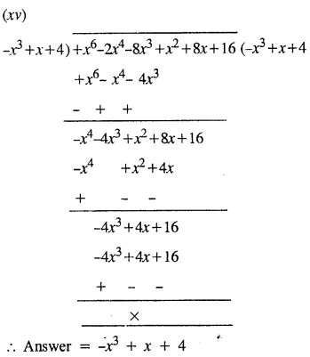Selina Concise Mathematics Class 8 ICSE Solutions Chapter 11 Algebraic Expressions (Including Operations on Algebraic Expressions) Ex 11D 52