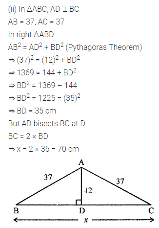 ML Aggarwal Class 7 Solutions for ICSE Maths Chapter 11 Triangles and its Properties Ex 11.5 5