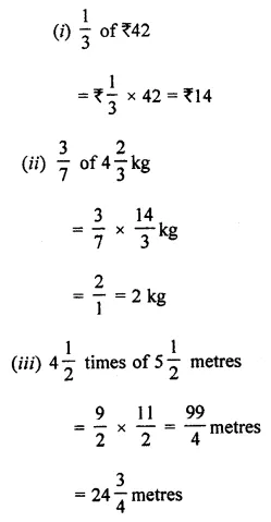 ML Aggarwal Class 7 Solutions for ICSE Maths Chapter 2 Fractions and Decimals Ex 2.3 8