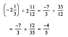 ML Aggarwal Class 7 Solutions for ICSE Maths Chapter 3 Rational Numbers Objective Type Questions 16
