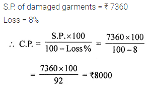 ML Aggarwal Class 7 Solutions for ICSE Maths Chapter 7 Percentage and Its Applications Ex 7.3 14