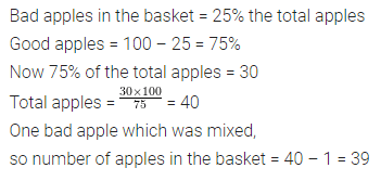 ML Aggarwal Class 7 Solutions for ICSE Maths Chapter 7 Percentage and Its Applications Objective Type Questions 20