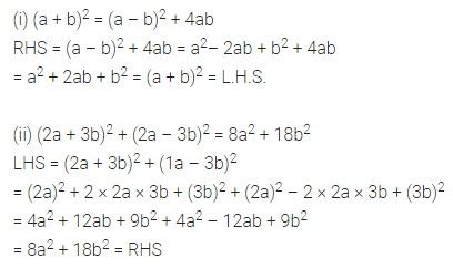 ML Aggarwal Class 8 Solutions for ICSE Maths Chapter 10 Algebraic Expressions and Identities Check Your Progress 14