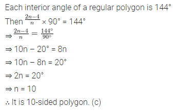 ML Aggarwal Class 8 Solutions for ICSE Maths Chapter 13 Understanding Quadrilaterals Objective Type Questions 7