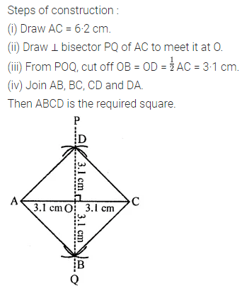ML Aggarwal Class 8 Solutions for ICSE Maths Chapter 14 Constructions of Quadrilaterals Ex 14.2 13