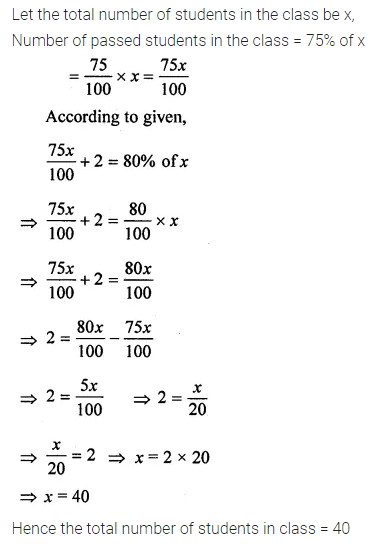 ML Aggarwal Class 8 Solutions for ICSE Maths Chapter 7 Percentage Check Your Progress 6