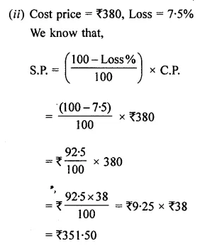 ML Aggarwal Class 8 Solutions for ICSE Maths Chapter 7 Percentage Ex 7.2 13