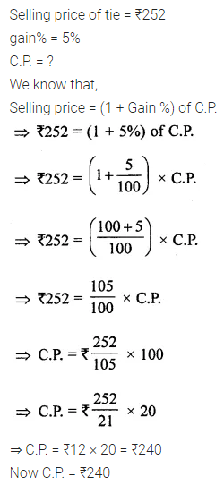 ML Aggarwal Class 8 Solutions for ICSE Maths Chapter 7 Percentage Ex 7.2 28