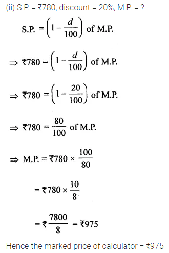 ML Aggarwal Class 8 Solutions for ICSE Maths Chapter 7 Percentage Ex 7.3 10