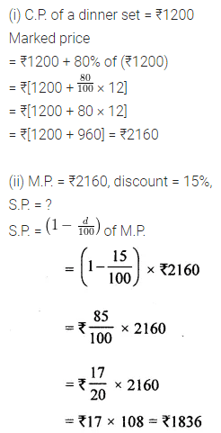 ML Aggarwal Class 8 Solutions for ICSE Maths Chapter 7 Percentage Ex 7.3 11