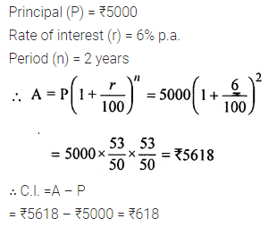 ML Aggarwal Class 8 Solutions for ICSE Maths Chapter 8 Simple and Compound Interest Check Your Progress 1