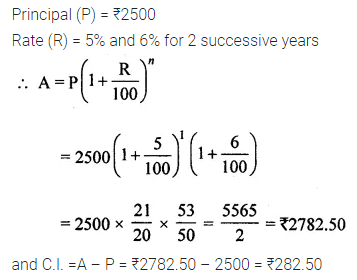 ML Aggarwal Class 8 Solutions for ICSE Maths Chapter 8 Simple and Compound Interest Check Your Progress 7