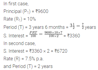 ML Aggarwal Class 8 Solutions for ICSE Maths Chapter 8 Simple and Compound Interest Ex 8.1 10