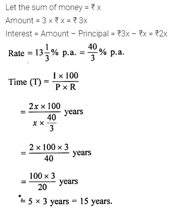 ML Aggarwal Class 8 Solutions for ICSE Maths Chapter 8 Simple and Compound Interest Ex 8.1 8