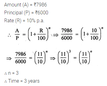 ML Aggarwal Class 8 Solutions for ICSE Maths Chapter 8 Simple and Compound Interest Objective Type Questions 9