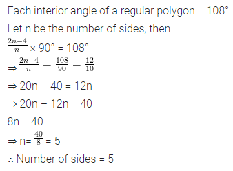 ML Aggarwal Class 8 Solutions for ICSE Maths Model Question Paper 6 13