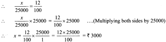 Maharashtra Board Class 6 Maths Solutions Chapter 14 Banks and Simple Interest Practice Set 35 3