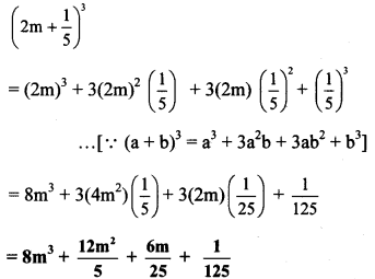 Maharashtra Board Class 8 Maths Solutions Chapter 5 Expansion Formulae Practice Set 5.2 2