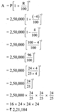 Maharashtra Board Class 8 Maths Solutions Miscellaneous Exercise 2 4