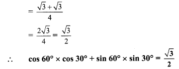 Maharashtra Board Class 9 Maths Solutions Chapter 8 Trigonometry Practice Set 8.2 36